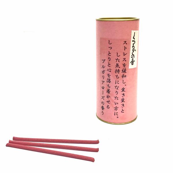 くつろぎの香 情熱セール 海外並行輸入正規品 スティック55本入
