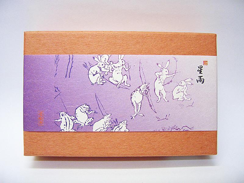 星雨 -seiu- 送料無料激安祭 スティック110本入り 注文後の変更キャンセル返品