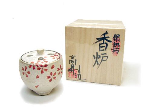 銀彩桜-ぎんさいざくら-