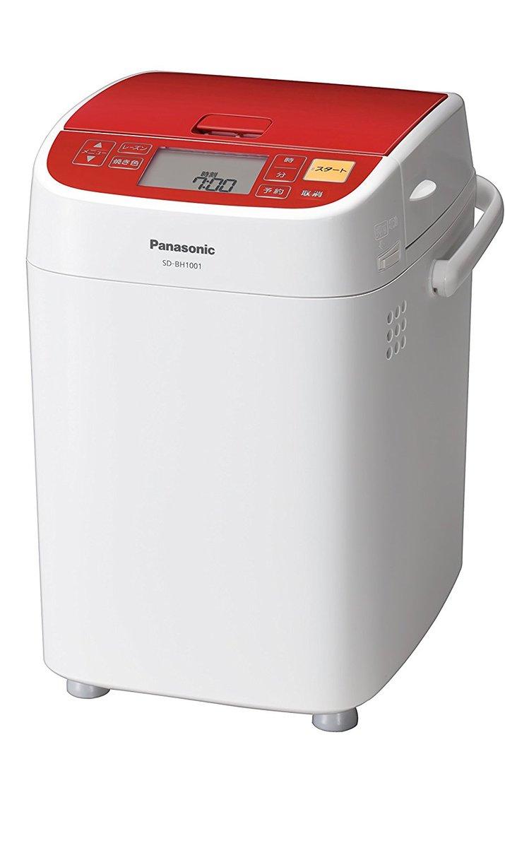 【送料無料】パナソニック ホームベーカリー 1斤タイプ レッド SD-BH1001-R