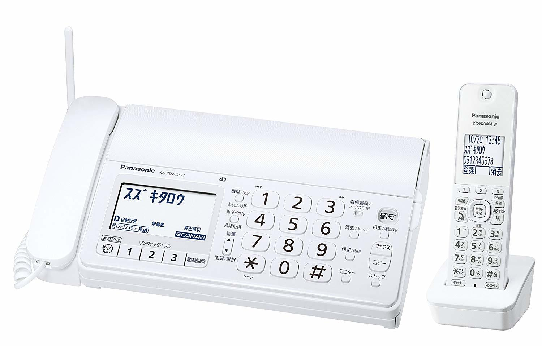 【送料無料】 パナソニック おたっくす デジタルコードレスFAX 子機1台付き 迷惑電話対策機能搭載 ホワイト KX-PD205DL-W