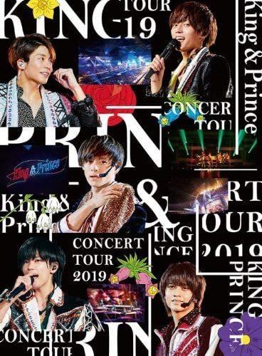 国内正規品 King Prince CONCERT TOUR 2019 Blu-ray ショップ アウトレットセール 特集 キングアンドプリンス 初回限定盤 キンプリ ブルーレイ