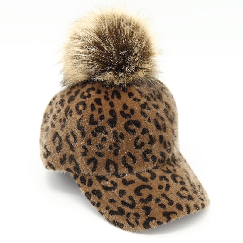 ファー取り外せる お得なキャンペーンを実施中 最新 春秋冬 キッズ お気にいる サイズ調節可能 帽子 バックロゴキャップ 柄 CAP スポーツ スポーティー 豹柄 ファー カジュアル 野球帽子 かわいい