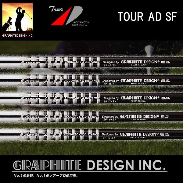♦ graphite design ♦ TourAD / tour AD ♦ SF series shaft only