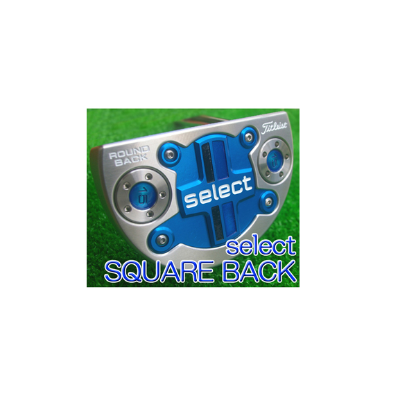 【エキセントリックブルー カラーカスタム】スコッティキャメロン セレクト2015 ラウンドバック シルバーミスト仕上げScotty Cameron Select2015セレクト/ブルーカスタム【送料無料】
