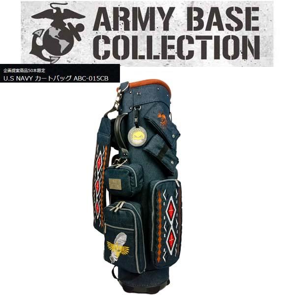 アーミーベースコレクションカート式キャディバッグ ABC-015CB US NAVY ネイティブアメリカンARMY BASE COLLECTION ABC015CB【送料無料】