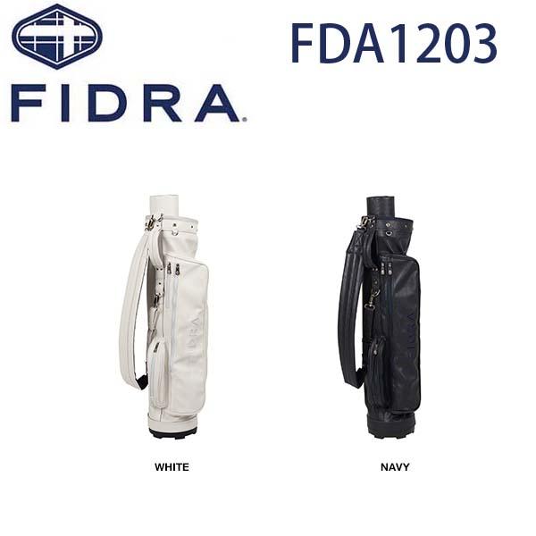 【即納分あり】2018年モデル FIDRA/フィドラゴルフ FDA1203 7.5型 ハーフキャディバッグ クラシックデザイン【送料無料】