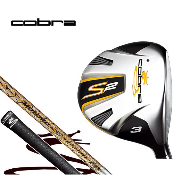 【即納】【日本仕様】 Cobra S2 Men's FW コブラ S2 フェアウェイウッド コブラ モトーレ50J FWシャフト送料無料