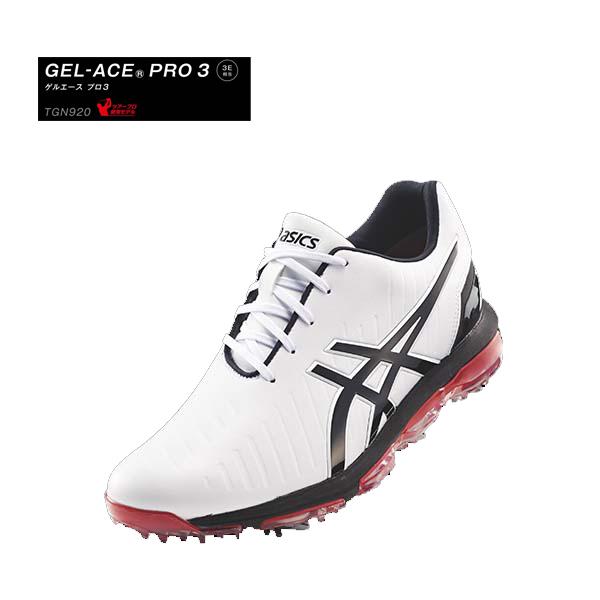 ダンロップ×アシックスASICS GELACE PRO3 TGN920ゲルエース プロ3ツアープロ使用モデル ゴルフシューズ3E相当【送料無料】