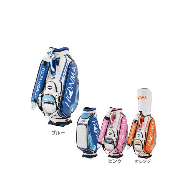 ホンマ/本間ゴルフ トーナメントプロモデル ツアーワールド キャディバッグ 9.5型 Tour World CB-1801/CB1801 HONMA GOLF【送料無料】