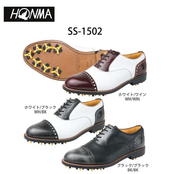 ホンマゴルフ 天然牛革 グッドイヤーウェルト製法シューズ HONMA/本間ゴルフ SS1502/SS-1502