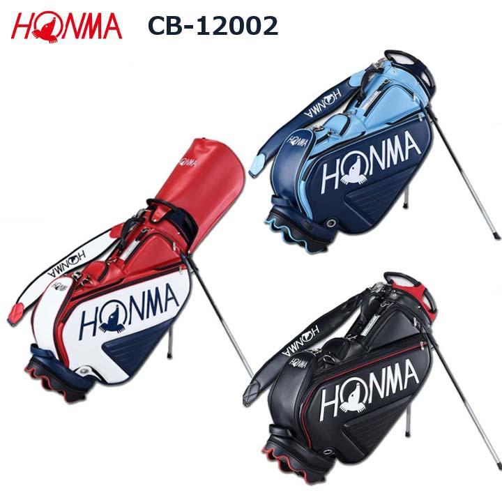 【2020年モデル】ホンマゴルフ トーナメントプロモデル 9.5型スタンドキャディバッグ CB-12002 HONMA/本間ゴルフ 【送料無料】