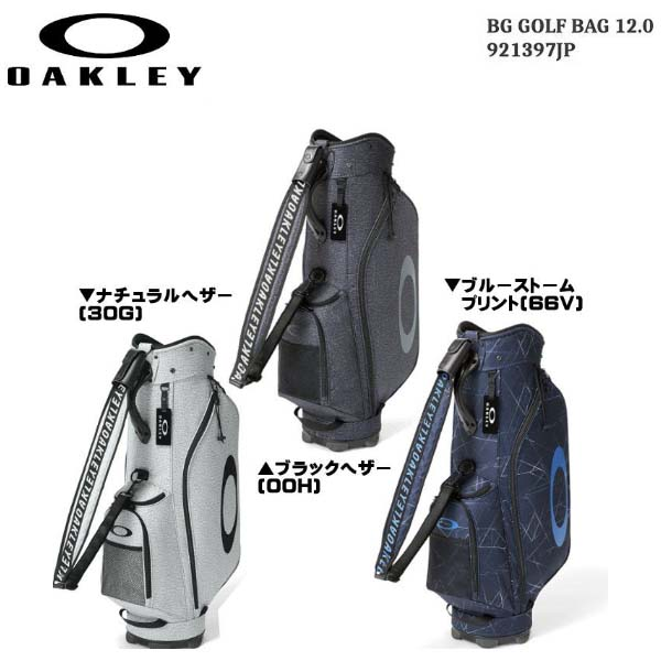 【2018年モデル】OAKLEY/オークリー BG GOLF BAG 12.0 921078JP 9.5型 BGゴルフバッグ キャディバッグ【送料無料】