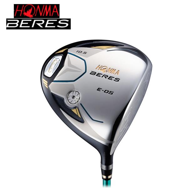 【受注生産】ホンマゴルフBERES E-05 ドライバー 2SグレードARMRQ∞44 シャフト装着本間ゴルフ/HONMA 2Sグレード【送料無料】