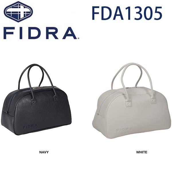 【2018年モデル】 FIDRA/フィドラ FDA1305/FDA-1305 ボストンバッグ 【送料無料】