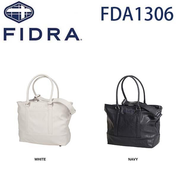 【2018年モデル】 FIDRA/フィドラ FDA1306/FDA-1306 トートバッグ 【送料無料】