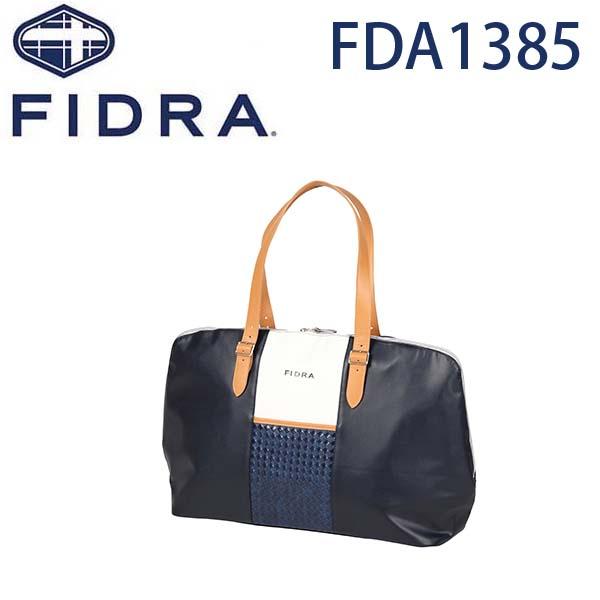 【2018年モデル】 FIDRA/フィドラ FDA1385/FDA-1385 クラシカルトートバッグ
