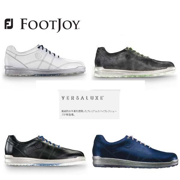 2017年モデル Foot Joy/フットジョイ VERSALUXE/バーサルクス スパイクレス#57250/#57252/#57255/#57254【送料無料】
