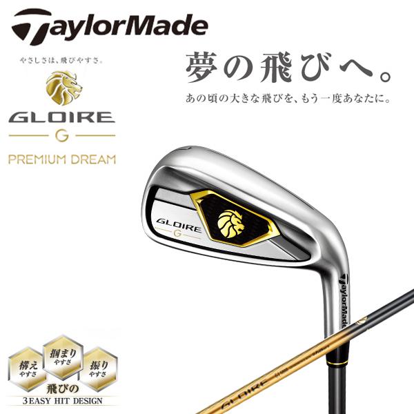 【2016年モデル】TaylorMade/テーラーメイドグローレGアイアン 5本組(#6~Pw)GL5000 カーボンシャフトGLOIRE G IRON【日本仕様】【送料無料】