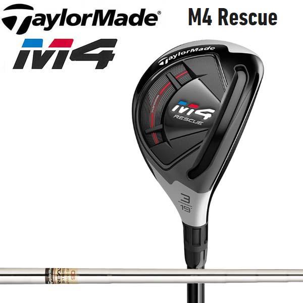 【即納分あり】【2018年モデル】TaylorMade M4 RESCUES REAX90 JP テーラーメイド エムフォーレスキュー リアックス90 スチールシャフト ユーティリティ UT ハイブリッド HY【日本仕様】【送料無料】