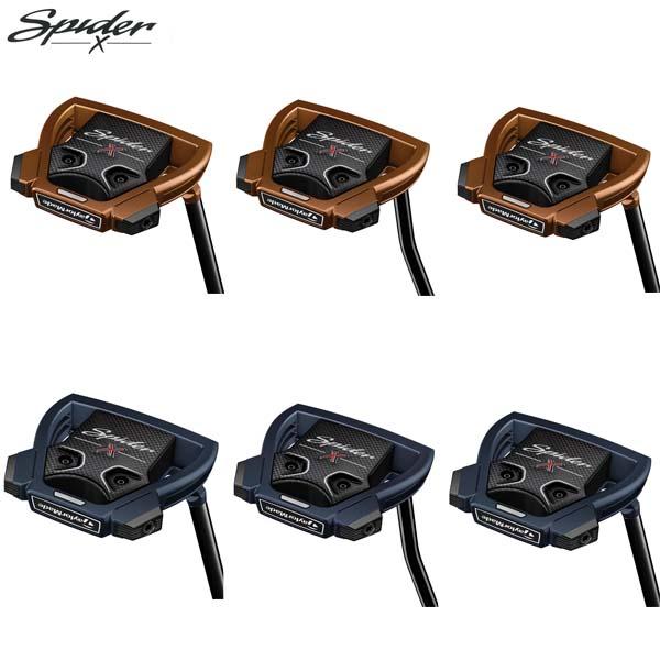 【2019年モデル】TaylorMade/テーラーメイド スパイダーX パター SPIDER X PUTTER Super Stroke Pistol GTR 1.0 スモールスラント シングルベンド 【日本仕様】【送料無料】