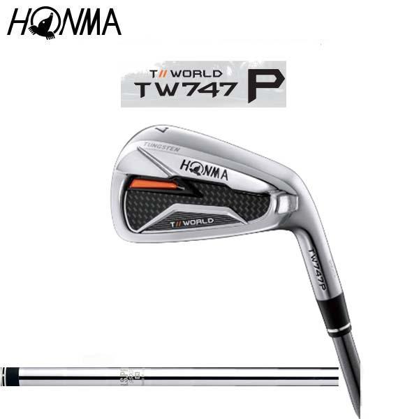 【受注生産】ホンマゴルフ TOURWORLD TW747P IRON 単品 N.S.PRO 950 シャフト装着 日本シャフト 本間ゴルフ/HONMA ツアーワールド アイアン #4 #11 SW 【送料無料】