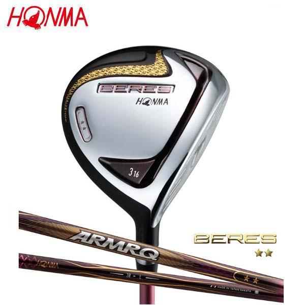 【2019年モデル】ホンマゴルフ BERES Ladies FW 2Sグレード ベレス レディース フェアウェイウッド 2スター NEW ARMRQ 38 シャフト 本間ゴルフ/HONMA 【送料無料】