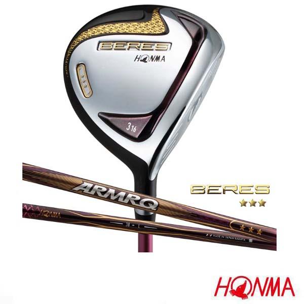 【2019年モデル】ホンマゴルフ BERES Ladies FW 3Sグレード ベレス レディース フェアウェイウッド 3スター NEW ARMRQ 38 シャフト 本間ゴルフ/HONMA 【送料無料】