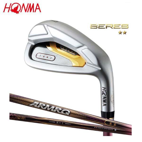 【2019年モデル】ホンマゴルフ BERES Ladies IRON 2Sグレード ベレス レディース アイアン 2スター 4本組 NEW ARMRQ 38 シャフト #7~#10 セット販売 本間ゴルフ/HONMA 【送料無料】