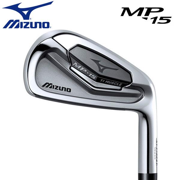 Mizuno/ミズノMP-15 アイアン6本セット(5-9 PW)ダイナミックゴールド/NS PRO 950GH スチールシャフトMP15 6I DINAMIC GOLD/NSプロ【送料無料】