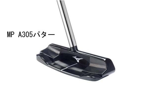 Mizuno/ミズノ MP パター A305MP-A3シリーズパター【送料無料】