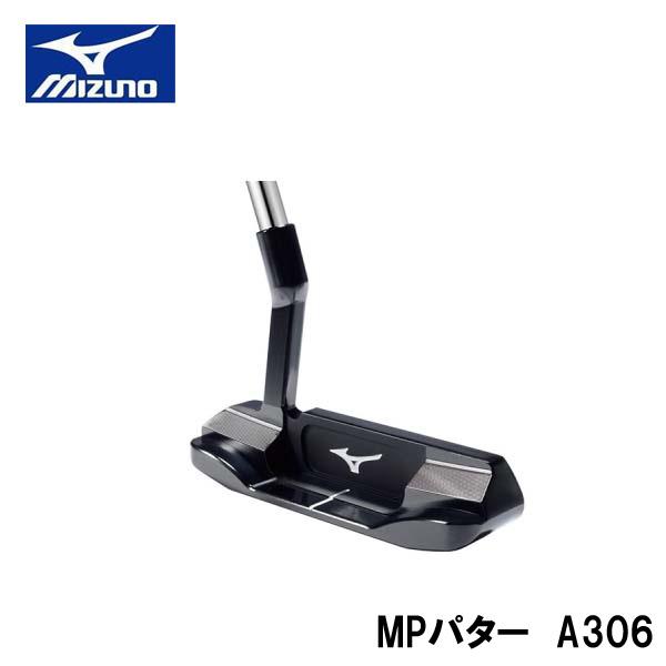 Mizuno/ミズノ MP パター A306MP-A3シリーズパター【送料無料】