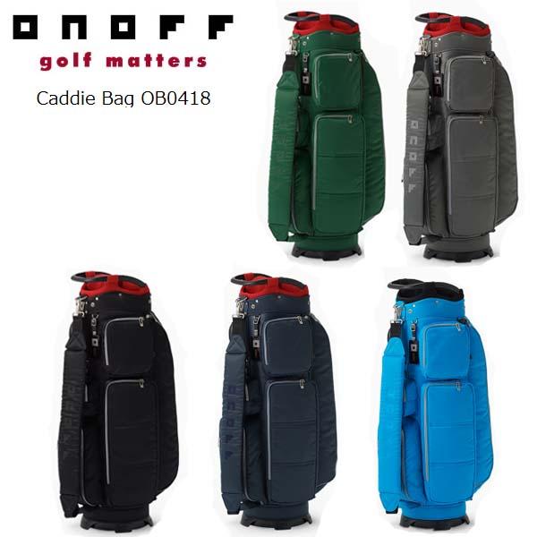 【2018年モデル】ONOFF/オノフ OB0418 キャディバッグ 9型 グローブライド/Globeride ナイロンツイルシリーズ Caddie Bag 【送料無料】