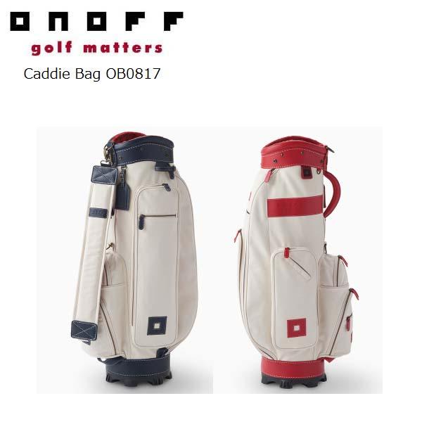 【2017年継続モデル】ONOFF/オノフ OB0817 キャディバッグ 9型 グローブライド/Globeride Caddie Bag 【送料無料】