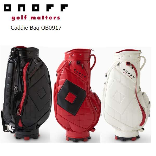 【2017年継続モデル】ONOFF/オノフ OB0917 キャディバッグ 9型 グローブライド/Globeride Caddie Bag 【送料無料】