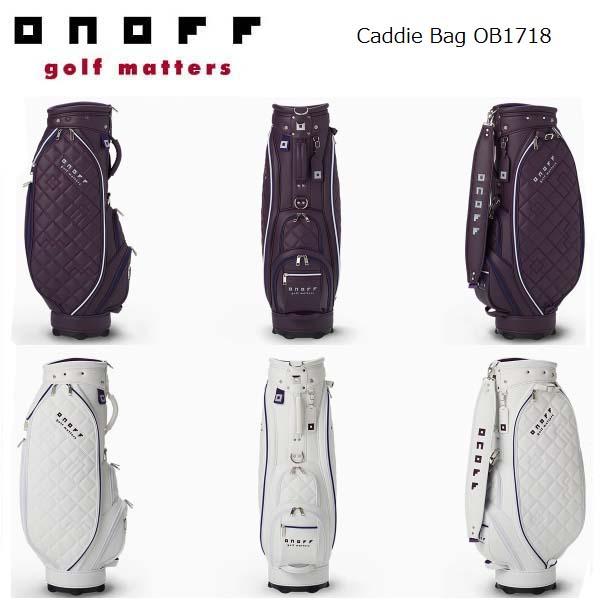 【2018年レディースモデル】ONOFF/オノフ OB1718 キャディバッグ 8.5型 グローブライド/Globeride Ladys Caddie Bag 【送料無料】