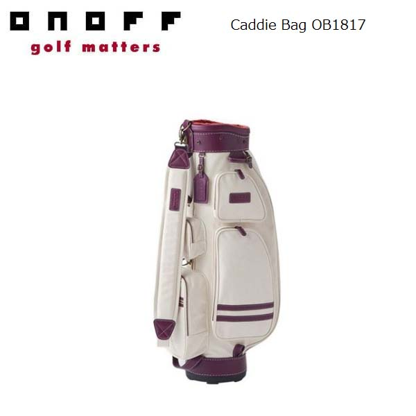 【2018年レディースモデル】ONOFF/オノフ OB1817 キャディバッグ 8型 フラッグシップレディモデル グローブライド/Globeride Ladys Caddie Bag 【送料無料】