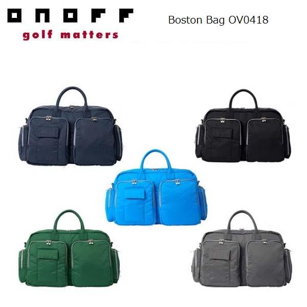 【2018年モデル】ONOFF/オノフ OV0418 ナイロンツイル 軽量ボストンバッグ