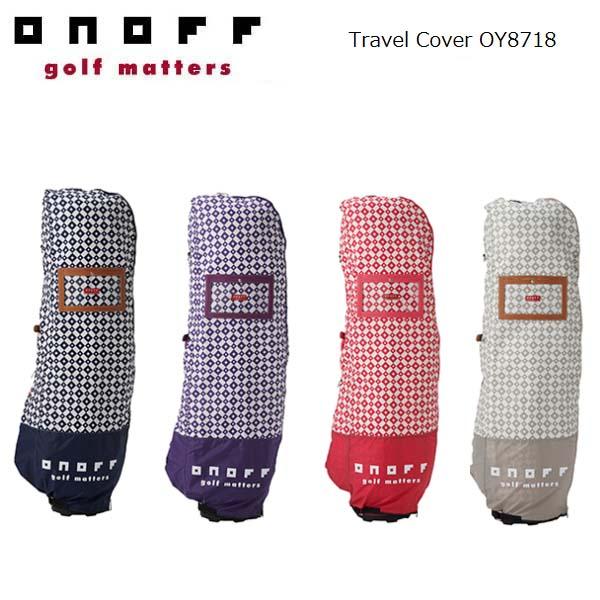 【2018年モデル】ONOFF/オノフ OY8718 ラボデザイン GARA(柄)シリーズ トラベルカバー