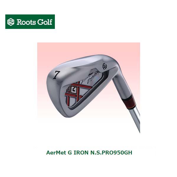 ROOTS GOLF/ルーツゴルフAerMet G IRON 6本セット(#5~PW)アーメットGアイアン 軽量スチールシャフト N.S.PRO950GH【送料無料】