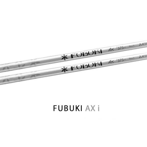 【三菱レイヨン】フブキ アイアン シリーズ FUBUKI AX(アックス) i75(375) 単品(#3、#4、#P)【送料無料】