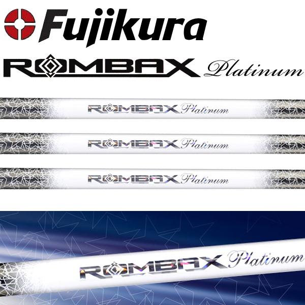 Fujikura RamBox Platinum 55 65 Fujikura ROMBAX Platinum shaft only