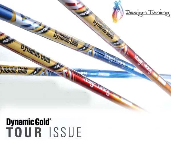 【NEWデザイン】デザインチューニングツアーイシュー 6本セット(#5-PW)フレイムレッド/ストラスブルーダイナミックゴールドDynamic Gold TOUR ISSUE【送料無料】