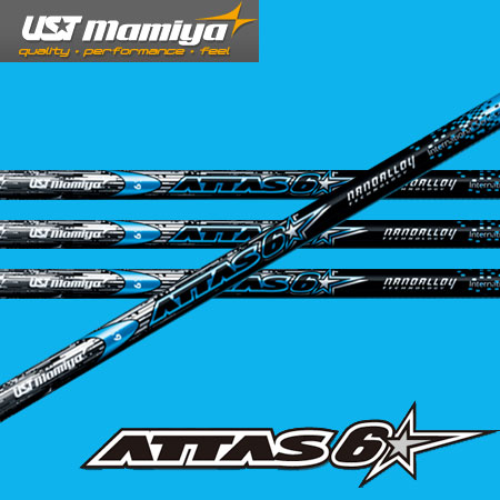 UST Mamiya/マミヤ ATTAS 6☆  アッタスロックスター アッタス6/シャフト単品【新品未使用】【送料無料】