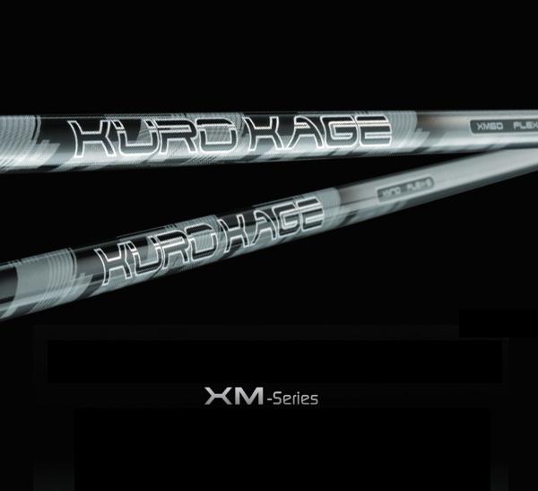ミツビシレイヨンKUROKAGE XM 50/60/70/80 シャフト単品 クロカゲXM 三菱レイヨン 【送料無料】
