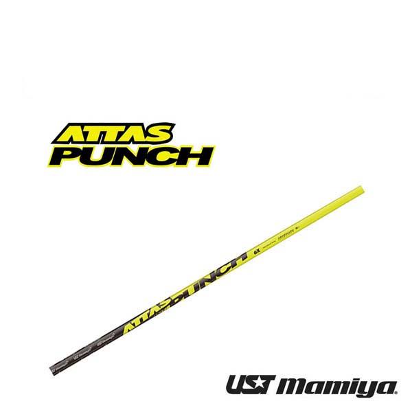 UST Mamiya/マミヤ ATTAS PUNCH 【アッタスパンチ】 (アッタス8)【送料無料】シャフト単品
