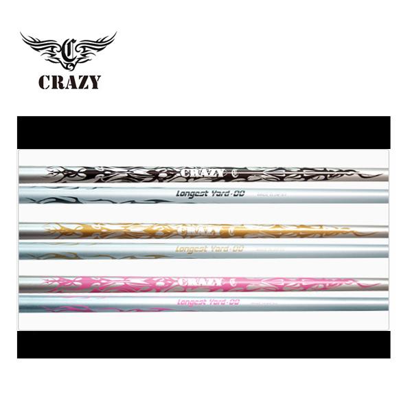 【シャフト単品】CRAZY Longest Yard-00クレイジー ダブルゼロドライバー用シャフト/1W用【世界最軽量】【送料無料】