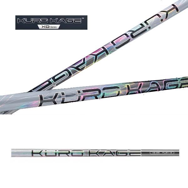 三菱ケミカル/Mitsubishi Chemical KUROKAGE XD SERIES XD50/XD60/XD70/XD80 クロカゲXDシリーズ シャフト単品三菱レイヨン エックスディー シリーズ 【送料無料】