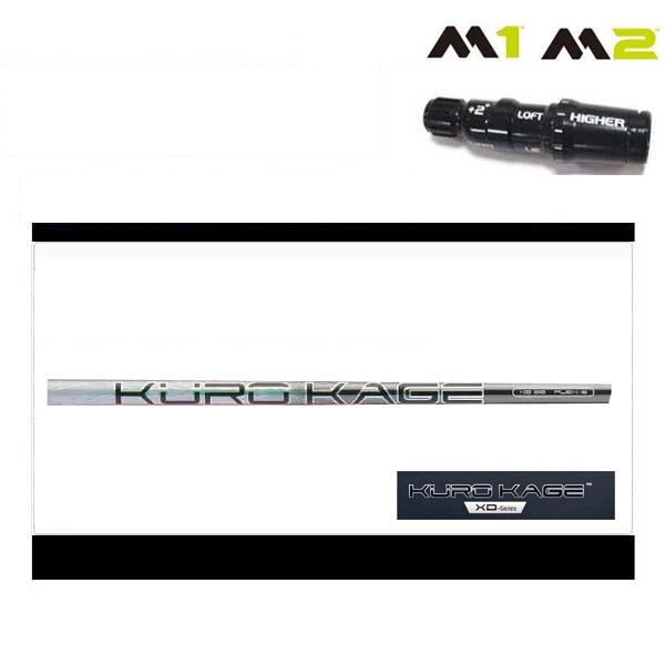 テーラーメイド純正スリーブ付 カスタムシャフト M1/M2/M3/M4/R15対応 三菱ケミカル/Mitsubishi Chemical KUROKAGE XD SERIES クロカゲ XD50/XD60/XD70/XD80 【送料無料】