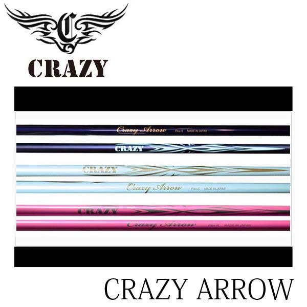 【シャフト単品】CRAZY ARROWクレイジー アロードライバー用シャフト/1W用【軽硬】【送料無料】